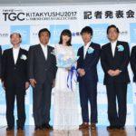 『takagi presents TGC KITAKYUSHU 2017 by TOKYO GIRLS COLLECTION』<br>開催!!