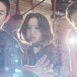 「ウォンテッド~彼らの願い~」DVD-BOX2発売記念! <br>チ・ヒョヌ & ハン・ジワン脚本家 インタビュー公開!