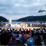 【韓国:安東から、とれたて情報!】河回別神グッ仮面劇 夏の特別公演、<br>月映夜行、2017安東国際仮面舞フェスティバル