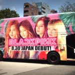 BLACKPINK、日本デビューを大規模に幕開け!<br>原宿・渋谷エリアがBLACKPINK一色に!
