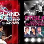 韓国デビュー10周年を迎えたFTISLAND、最新LIVE DVD/Blu-ray <br>「Arena Tour 2017 – UNITED SHADOWS -」 2017年8月23日発売決定!
