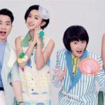 台湾のナンバーワンロックバンド、旺福(ワンフー)2年ぶりの来日決定!
