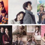 9月の 衛星劇場 は話題の韓国ドラマが盛りだくさん!<br> 「王は愛する(原題)」 をはじめ、話題作6本がスタート!