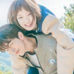 【アジアドラマチックTV 10月新番組情報】<br>10月はまぶしい!爽やかラブコメ特集!