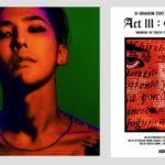 "BIGBANGの""G-DRAGON (ジードラゴン)""、世界40ヶ国のiTunesで1位を獲得した最新ソロ作『KWON JI YONG』11月1日(水)日本リリース決定!!"