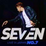 """韓国アーティスト""""SE7EN(セブン)""""  <br>2017年9月「SE7EN LIVE in JAPAN〈No.7〉」開催決定  <br>ファミリーマート先行受付、8/8より開始! <br> 店内レジ液晶POP&店内30秒SPOTのOAも!!"""