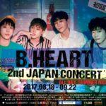 B.HEART 2nd JAPAN CONCERT 開催!