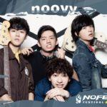 """イケメン台湾ボーイズバンド""""noovy""""が台湾最大の野外フェスに出演決定。<br>来日スケジュール詳細も発表!"""