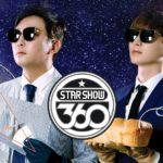 防弾少年団、EXO、SEVENTEENらが出演「アイドル STAR SHOW 360」<br> 11 月 2 日 Mnet 初放送決定!!
