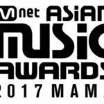 アジア最大級の音楽授賞式 2017 Mnet Asian Music Awards <br>ベトナム・日本・香港の3 ヵ国で開催決定 !!