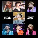 BIGBANGの系譜を継ぐ大型新人iKON(アイコン)、 <br>初のドームツアーLIVE DVD & Blu-ray 『iKON JAPAN DOME TOUR 2017』が<br>オリコンウィークリーDVD音楽ランキング1位獲得!