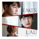 L.A.U、メンバー3人体制になって初めてのシングル「FAKER」が<br>オリコンデイリーシング ルランキング初登場11位を記録!