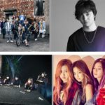 「MTV VMAJ 2017 -THE LIVE-」三浦大知、THE RAMPAGE from EXILE TRIBEの出演が決定!ゲスト・アクトとしてBiSH、BLACKPINKが登場!<br>~イベントの観覧応募受付中~