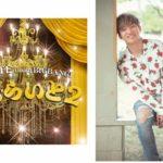 """BIGBANGの""""D-LITE (ディライト)""""、宴会企画第2弾!<br>10月12日(木)4曲入りニューEP『でぃらいと 2』配信限定リリース決定!"""