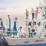 【KNTV】ハ・ジウォン&カン・ミンヒョク(CNBLUE)『病院船』<br>12月9日(土)日本初放送スタート!