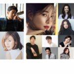 最高の韓流スター イ・ヨンエ出演!ホットな俳優陣がプレゼンターで多数登場! 「2017 MAMA」<br> 秋山成勲&SHIHO 夫妻、ユン・ゲサン&イ・ハニ カップルも登場‼