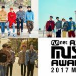 【Mnet】「2017 MAMA」3 次ラインナップ公開!<br> SUPER JUNIOR、GOT7、MONSTA X 出演決定!
