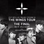 世界中で話題沸騰のK-POP No.1グループ BTS (防弾少年団)。<br>ロングラン世界ツアーの最終公演をソウルから日本全国の映画館へ、完全生中継!