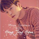2年ぶりの来日!人気俳優ホン・ジョンヒョンと過ごす特別な時間 <br>『Merry Christmas With Hong Jong Hyun』<br>2017年12月23日(土)18:00~ 森のホール21(千葉県松戸市) 開催決定!