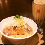 """春水堂から台湾式とんかつが丸ごとのった""""パーコー麺""""新登場! <br>『柚子塩排骨(パーコー)麺』が11月20日新発売  <br>~汁麺全品でヘルシーな春雨麺のチョイスがスタート~"""