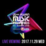 2017 Mnet Asian Music Awards(MAMA)、初開催となる日本会場から全国へ ライブ・ビューイング決定!