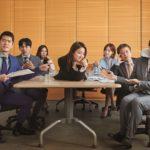 ホームドラマチャンネルHD Presents 「自己発光オフィス」 第1話 先行試写会〈無料〉開催!