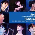 【ROMEO】人気急上中の7人組ROMEOの2018年定期ライブ開催決定!