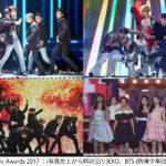 【MUSIC ON! TV(エムオン!)】 BTS (防弾少年団)、EXO、TWICE、Wanna One 他、 超人気アーティストが集結したミュージックアワード <br>「Melon Music Awards 2017」 12/16(土)に日本語字幕入りを最速放送! <br>なんと、レッドカーペットの模様も!