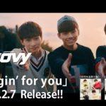 台湾ボーイズバンド'noovy'、FM OH!1月度パワープレイ&tvk「関内デビル」ED曲に決定!
