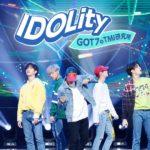 GOT7 をメンバー別に大解剖! Too Much Information(TMI)なアイドル研究プログラム 「IDOLity GOT7のTMI研究所」 3 月 16 日 日本初放送決定!!
