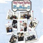 今最も注目を集める13人組ボーイズグループ 「SEVENTEEN」 雪国・秋田を舞台にした韓国人気バラエティ番組 『SEVENTEENのある素敵な日in JAPAN』 DVD  ジャケ写・SPOT映像が公開! 本日よりLoppi・HMVにて予約受付開始!