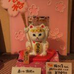 受験生注目!志望校合格間違いなしの猫パワー!両面顔のかわいすぎる招き猫「宮若追い出し猫さくらちゃん」の特別版「桜さく子ちゃん」が今年もあなたの夢を応援します!