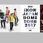BIGBANGの系譜を継ぐ大型新人iKON(アイコン)、 3月に LIVE DVD、アルバムを 2週連続リリース!