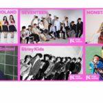 『KCON 2018 JAPAN×M COUNTDOWN』 第1弾ラインナップにMOMOLAND、Samuel、 SEVENTEEN、Stray kids、MONSTA X、SF9 の出演が決定!!