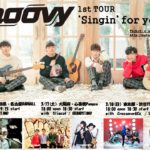 台湾ボーイズバンド'noovy'の1st TOURゲストアクト決定!日台ライブ対決!
