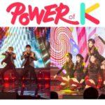 Block B、SF9、JBJら出演の豪華ステージを韓国から生中継!日本オリジナル!K-POP番組「Power of K LIVE」2018年3月5日スタート!