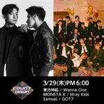 東方神起が待望のカムバック‼ Wanna One も登場! 「M COUNTDOWN」 <br>3月29日(木)18:00~日韓同時生放送‼