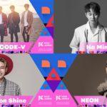 『KCON 2018 JAPAN』 コンベンションステージ出演 第2弾ラインナップ<br>7組決定!