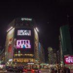 BLACKPINK、渋谷スクランブル交差点の4ビジョンをサプライズジャック!<br>アリーナツアーの告知もしたそのスペシャル映像をTwitter限定で公開決定!