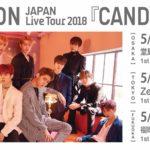 5月、全国3都市にて『UP10TION JAPAN Live Tour 2018 「CANDYLAND」』 開催決定!!