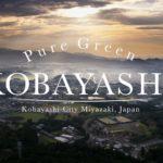 宮崎県小林市のインバウンド観光向けPR動画が430万回再生達成!