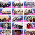 世界最大級の K-Culture フェスティバル『KCON』のメインイベント 『KCON 2018 JAPAN×M COUNTDOWN』 第2弾ラインナップ発表!
