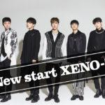 TOPPDOGGが、グループ名をXENO-T (ゼノ-T)に改名し、新たに再始動!