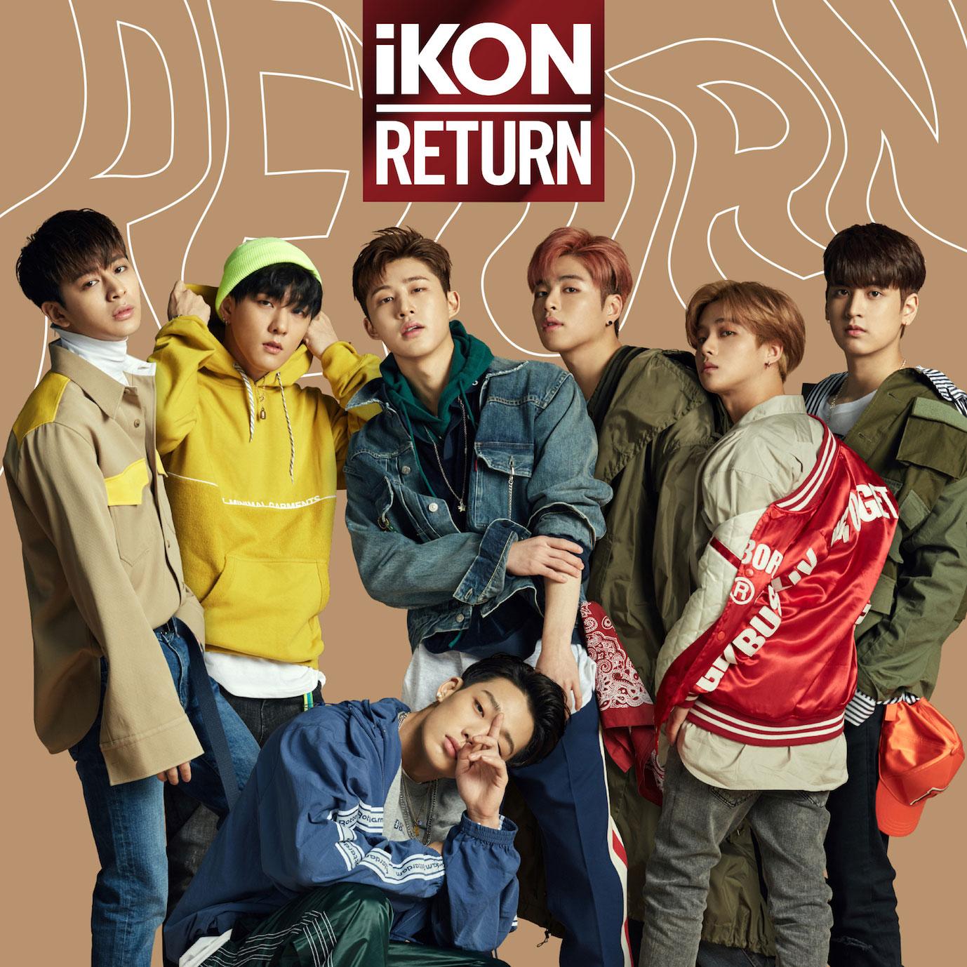 ≪クイックレポート≫ 『iKON JAPAN TOUR 2018』 8/25 福岡国際センター