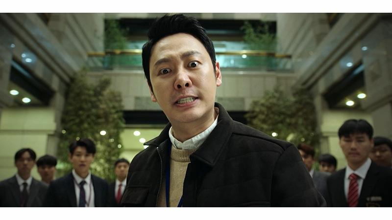 キャスト チェック 韓国 ドラマ メイト